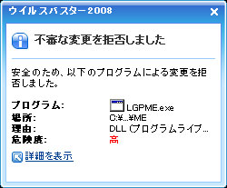Vb2008_dx